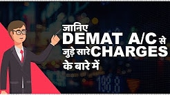 Demat Account Charges & fees